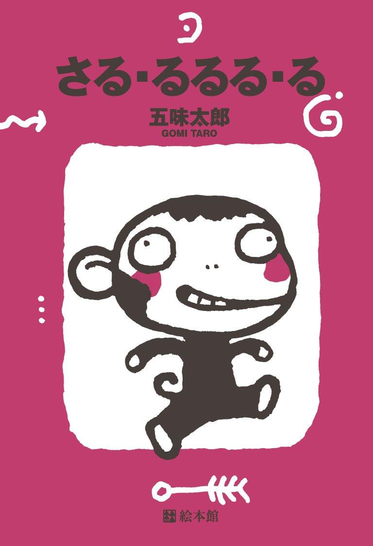 f:id:mojiru:20190401082358j:plain