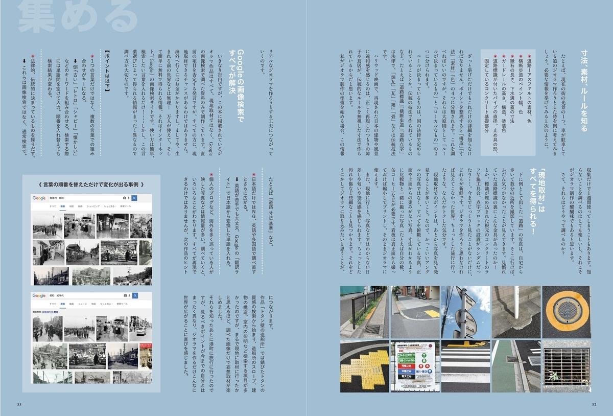 f:id:mojiru:20190402083347j:plain