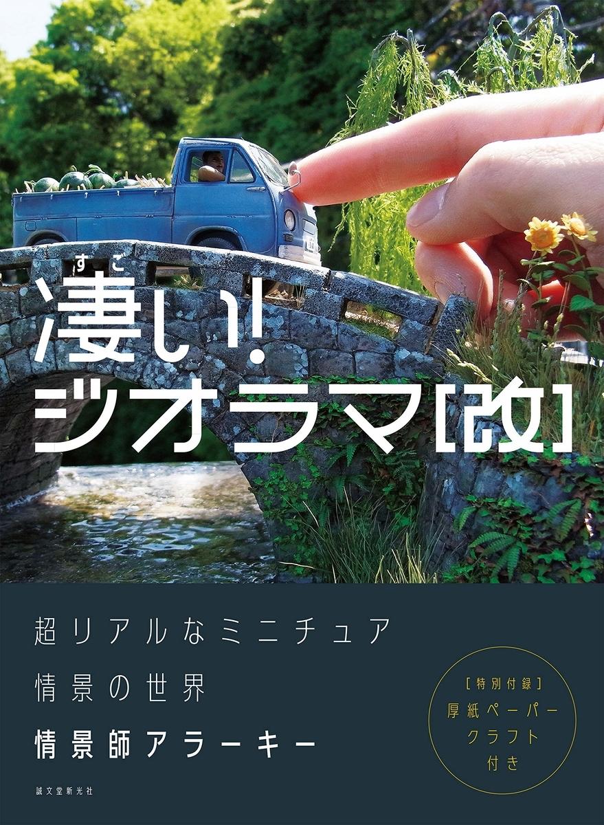 f:id:mojiru:20190402083852j:plain