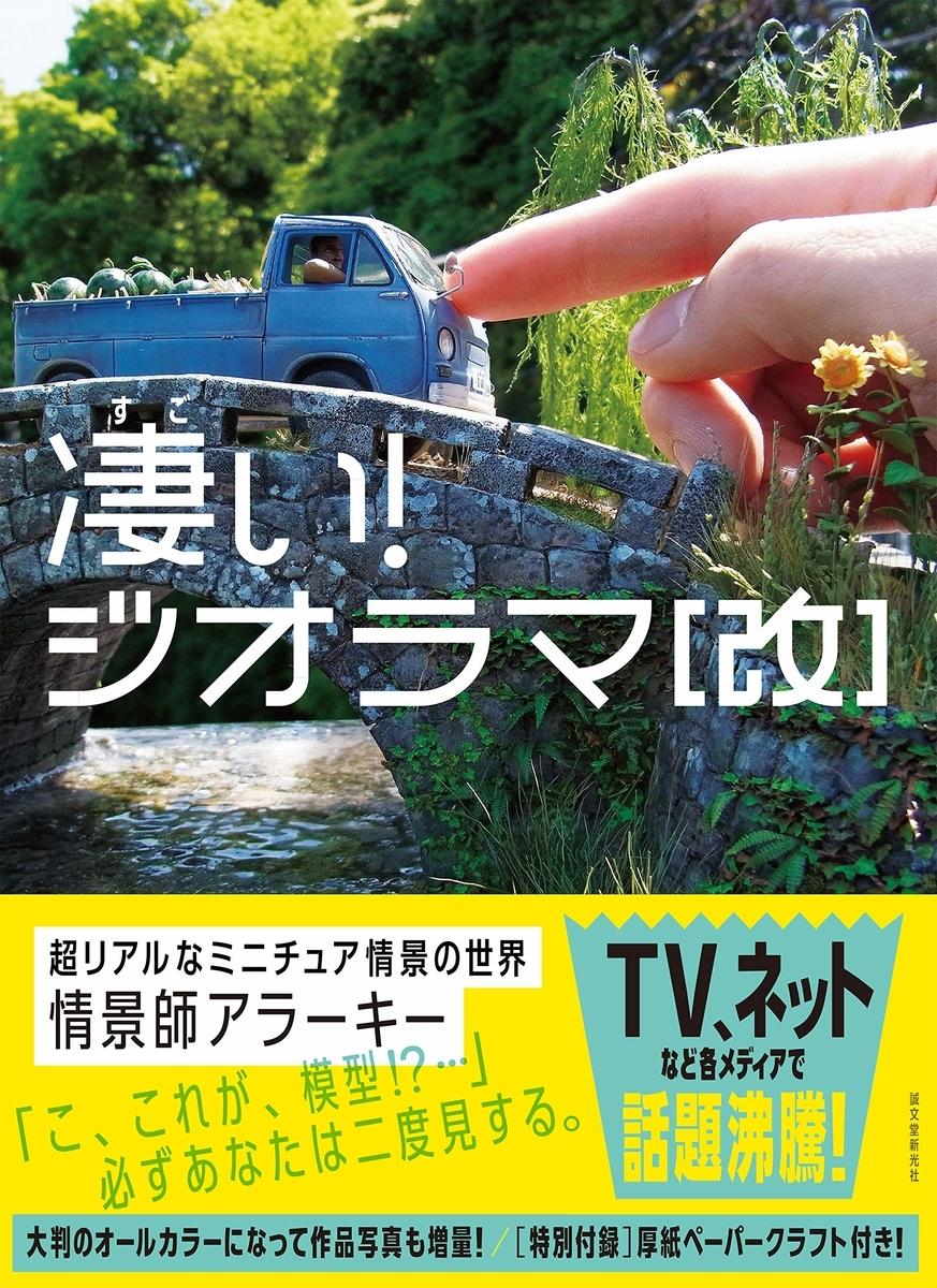 f:id:mojiru:20190402083917j:plain