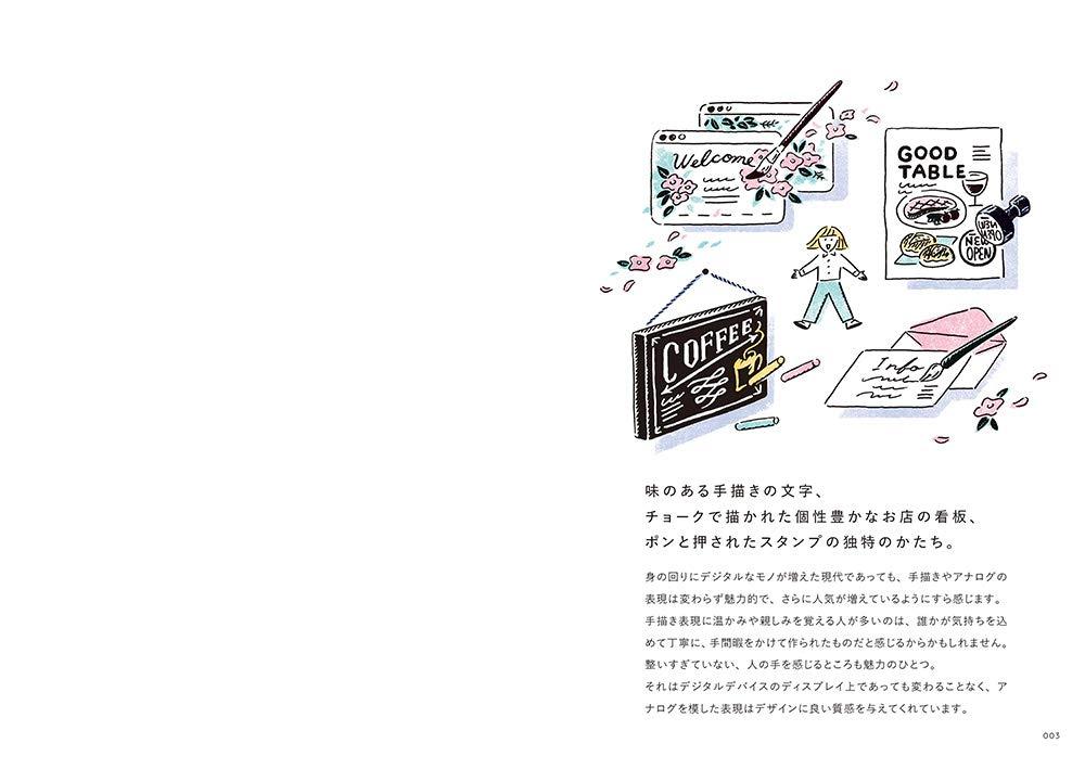 f:id:mojiru:20190403075723j:plain