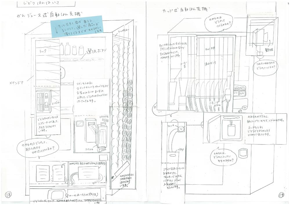f:id:mojiru:20190404080317j:plain