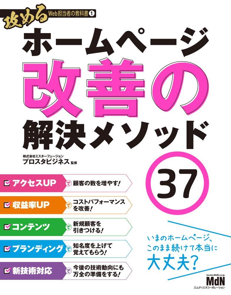 f:id:mojiru:20190405080936j:plain