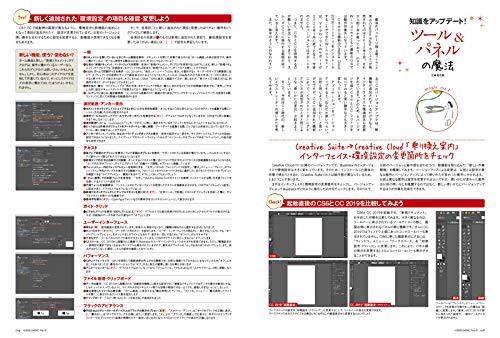 f:id:mojiru:20190408082505j:plain