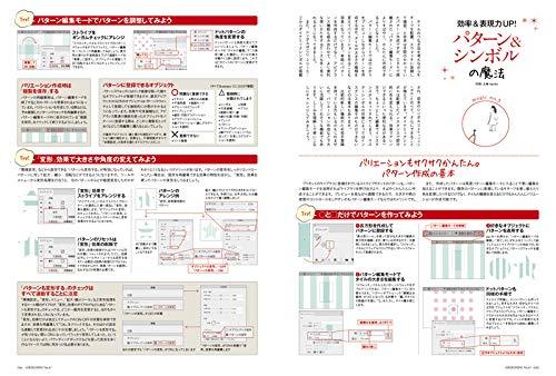f:id:mojiru:20190408082508j:plain