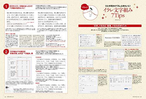 f:id:mojiru:20190408082513j:plain
