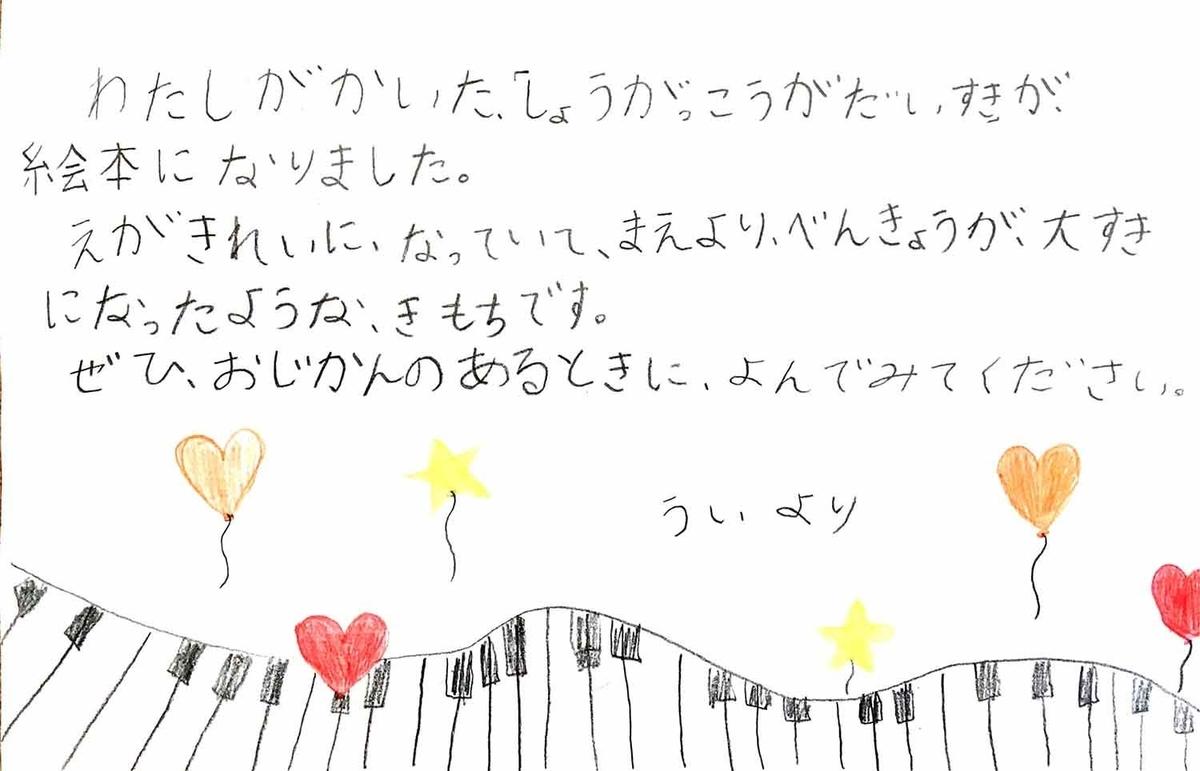 f:id:mojiru:20190409083503j:plain