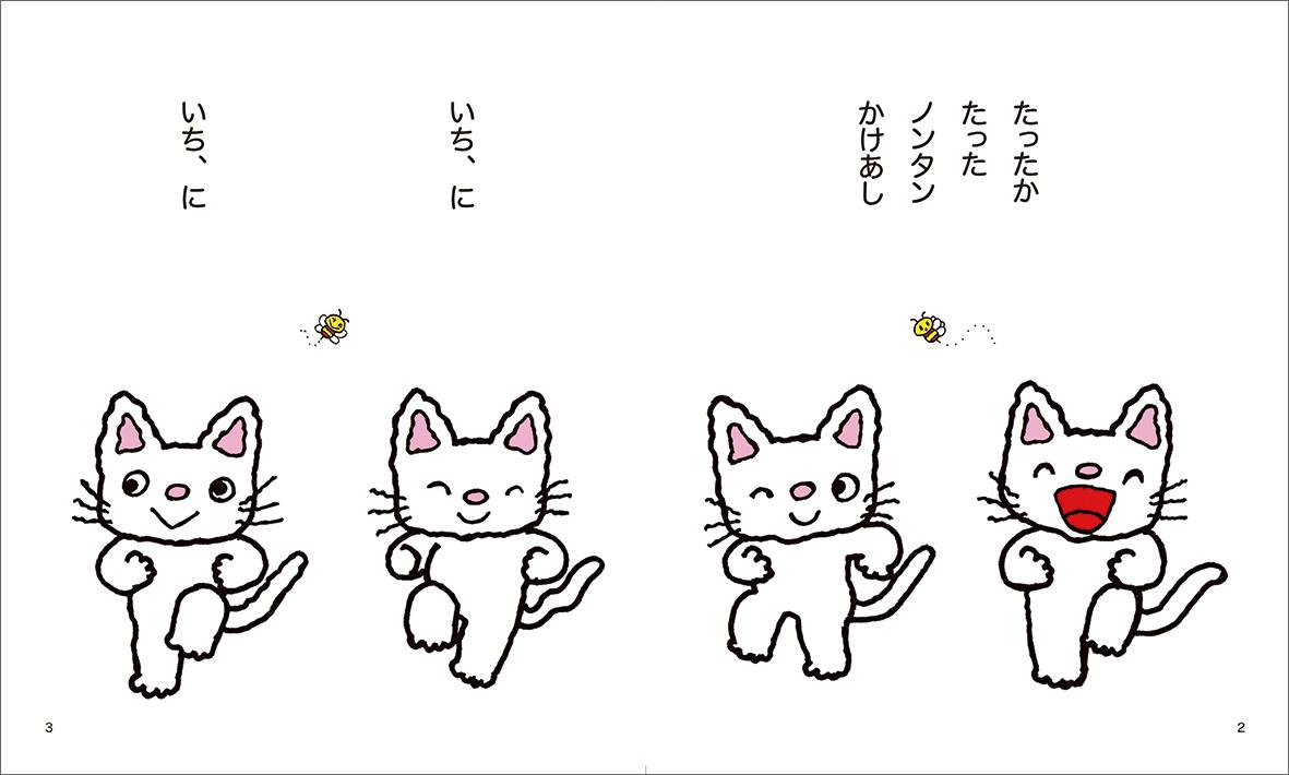 f:id:mojiru:20190410080720j:plain