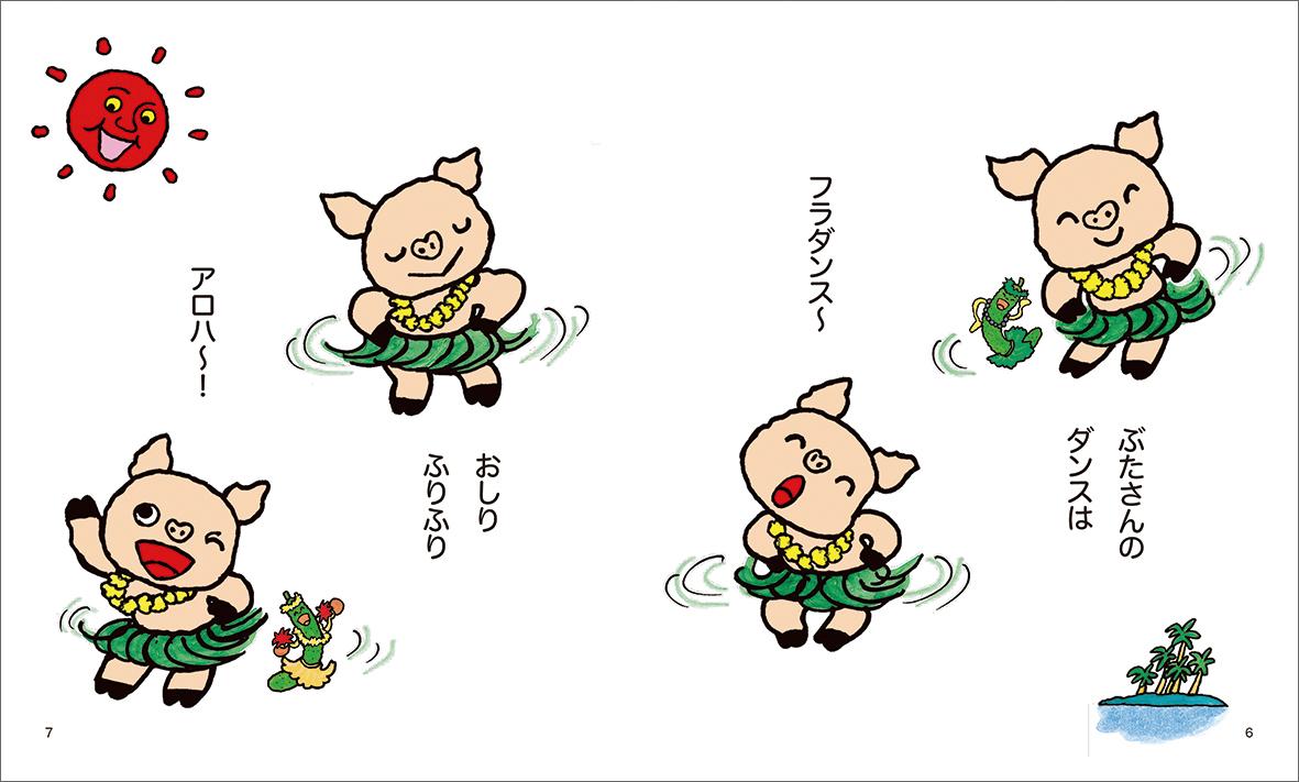 f:id:mojiru:20190410080725j:plain