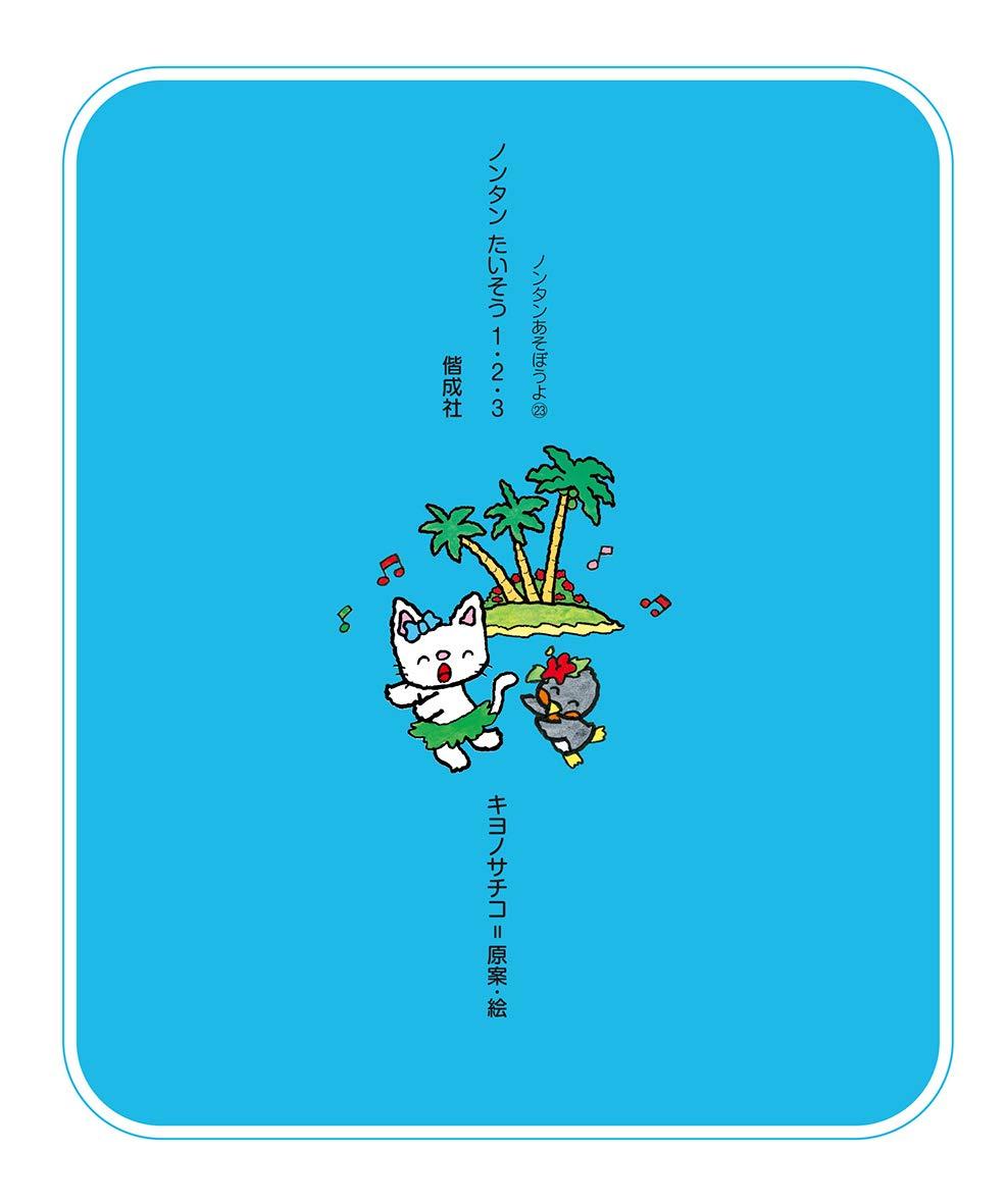 f:id:mojiru:20190410081004j:plain