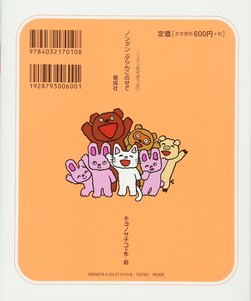 f:id:mojiru:20190410081312j:plain