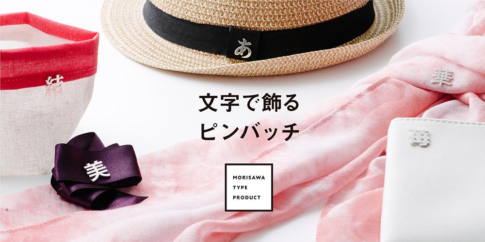 f:id:mojiru:20190411080714j:plain
