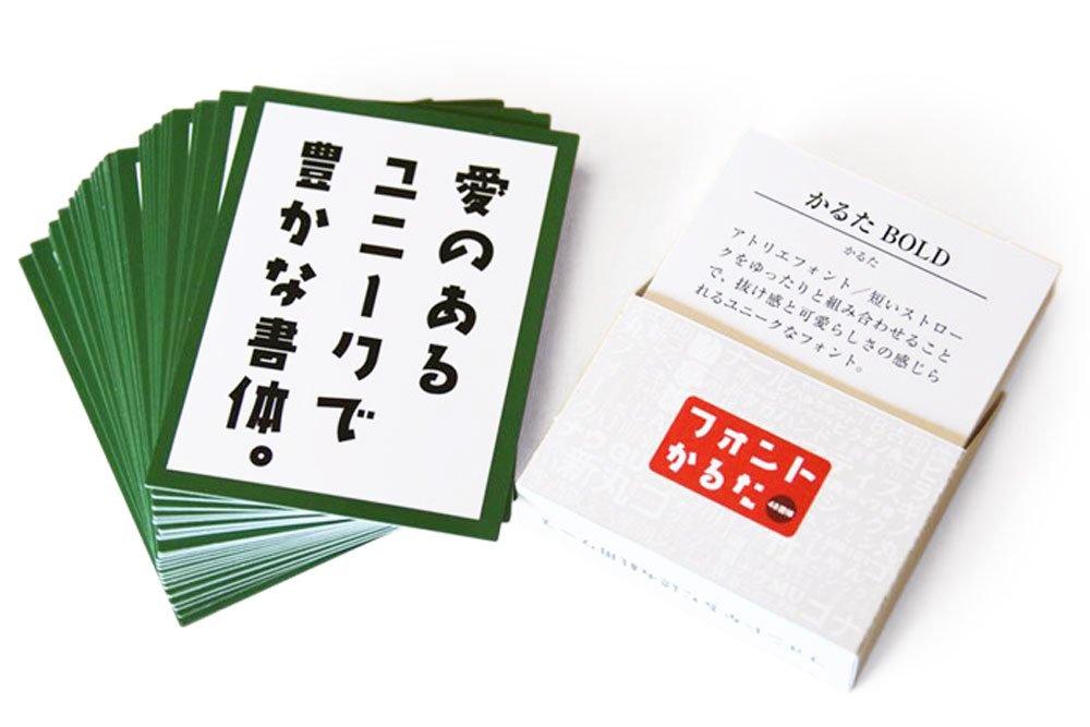 f:id:mojiru:20190411082842j:plain