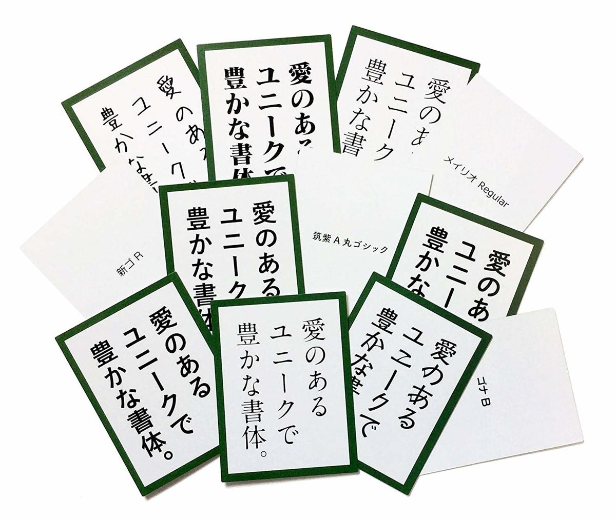 f:id:mojiru:20190411082846j:plain