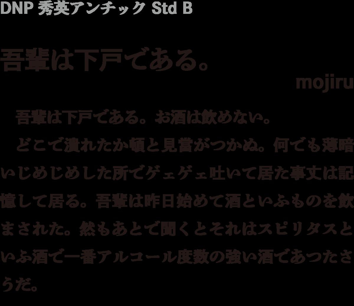 f:id:mojiru:20190411095027p:plain
