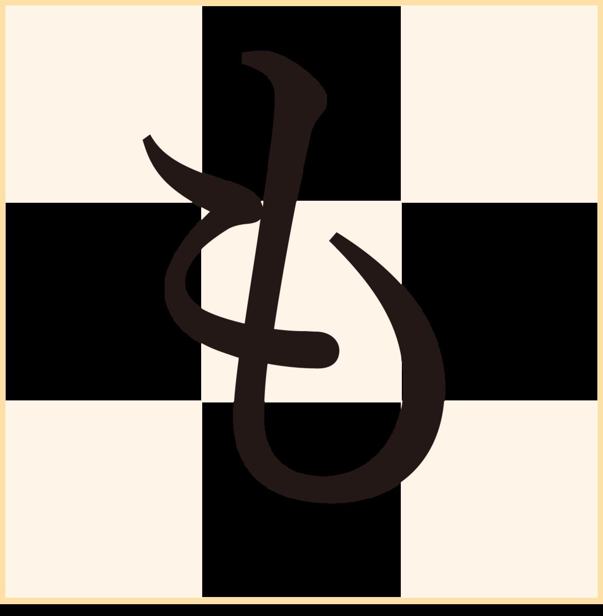f:id:mojiru:20190411095549p:plain