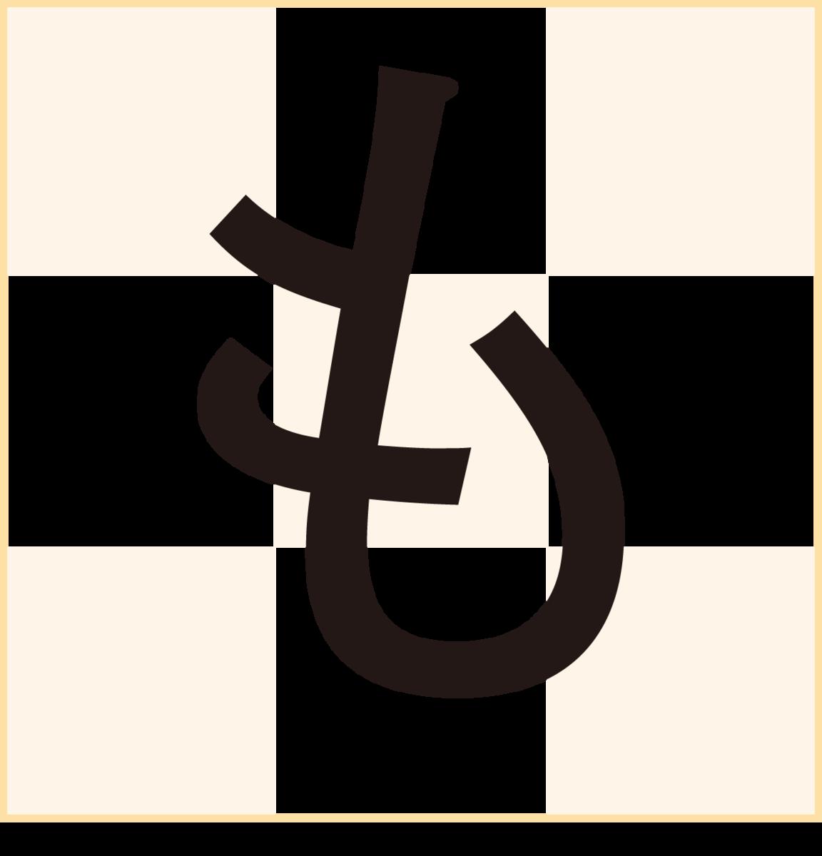 f:id:mojiru:20190411101047p:plain