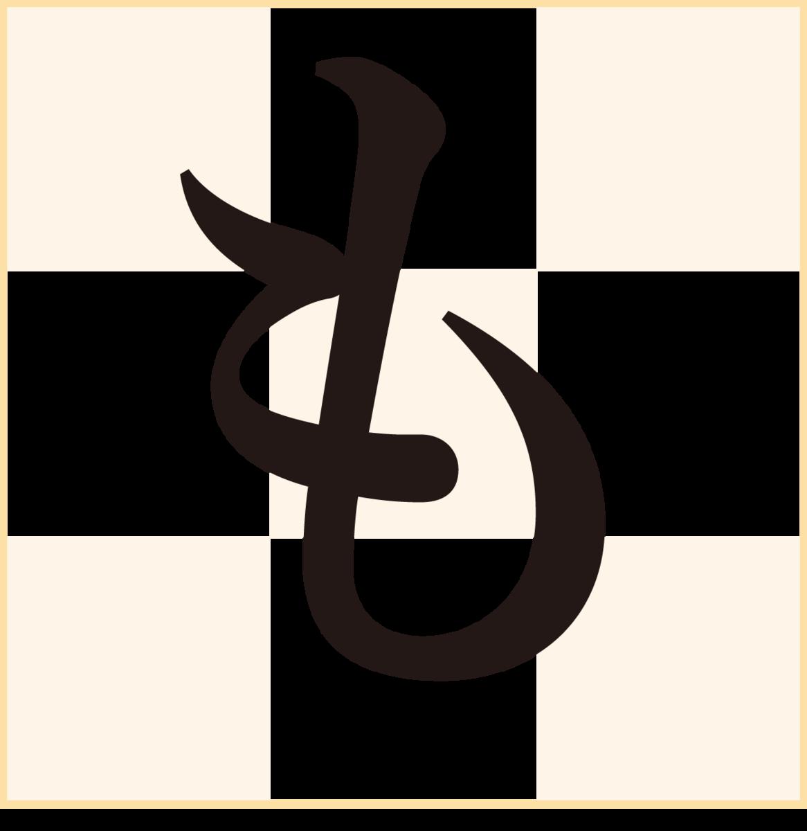 f:id:mojiru:20190411110424p:plain