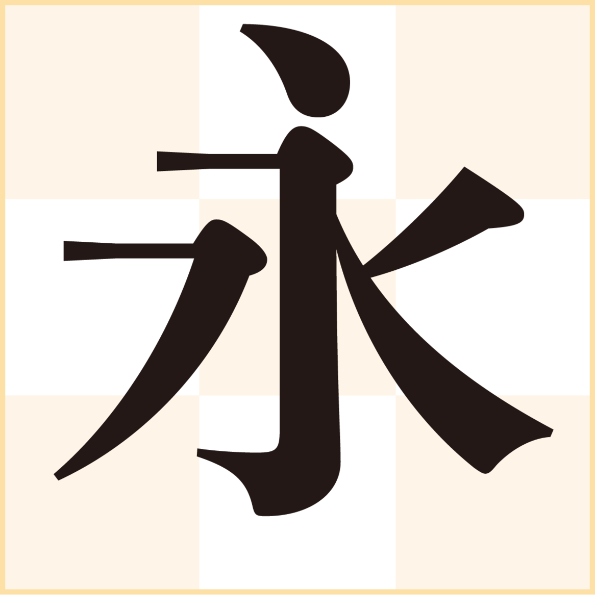 f:id:mojiru:20190411110441p:plain