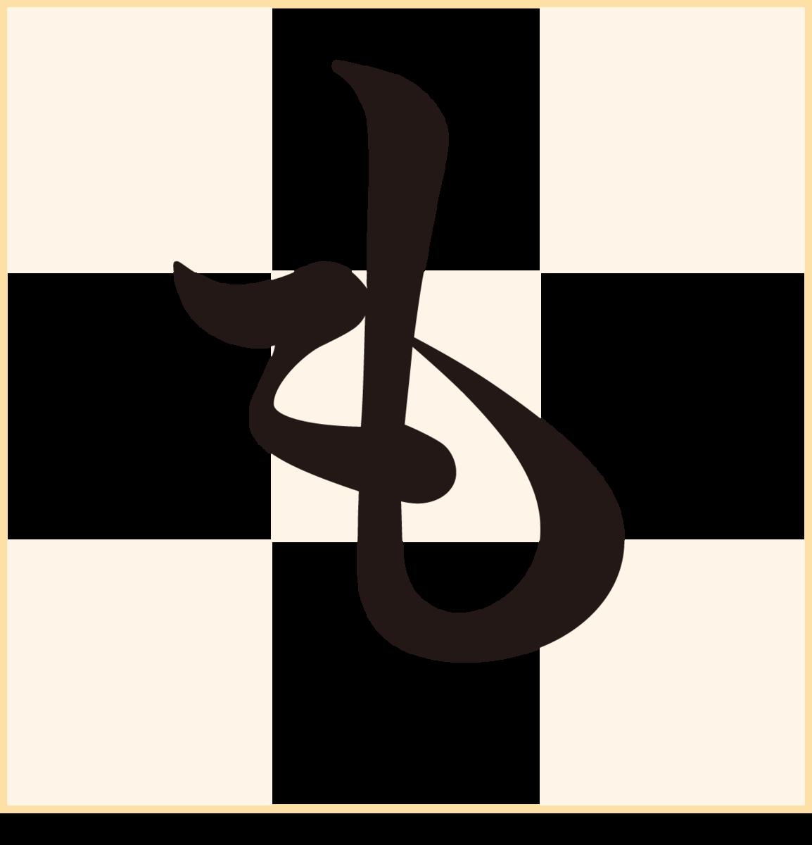 f:id:mojiru:20190411111849p:plain