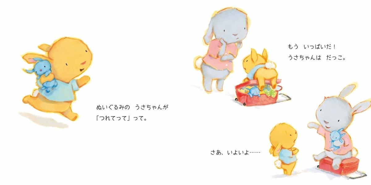 f:id:mojiru:20190412075922j:plain