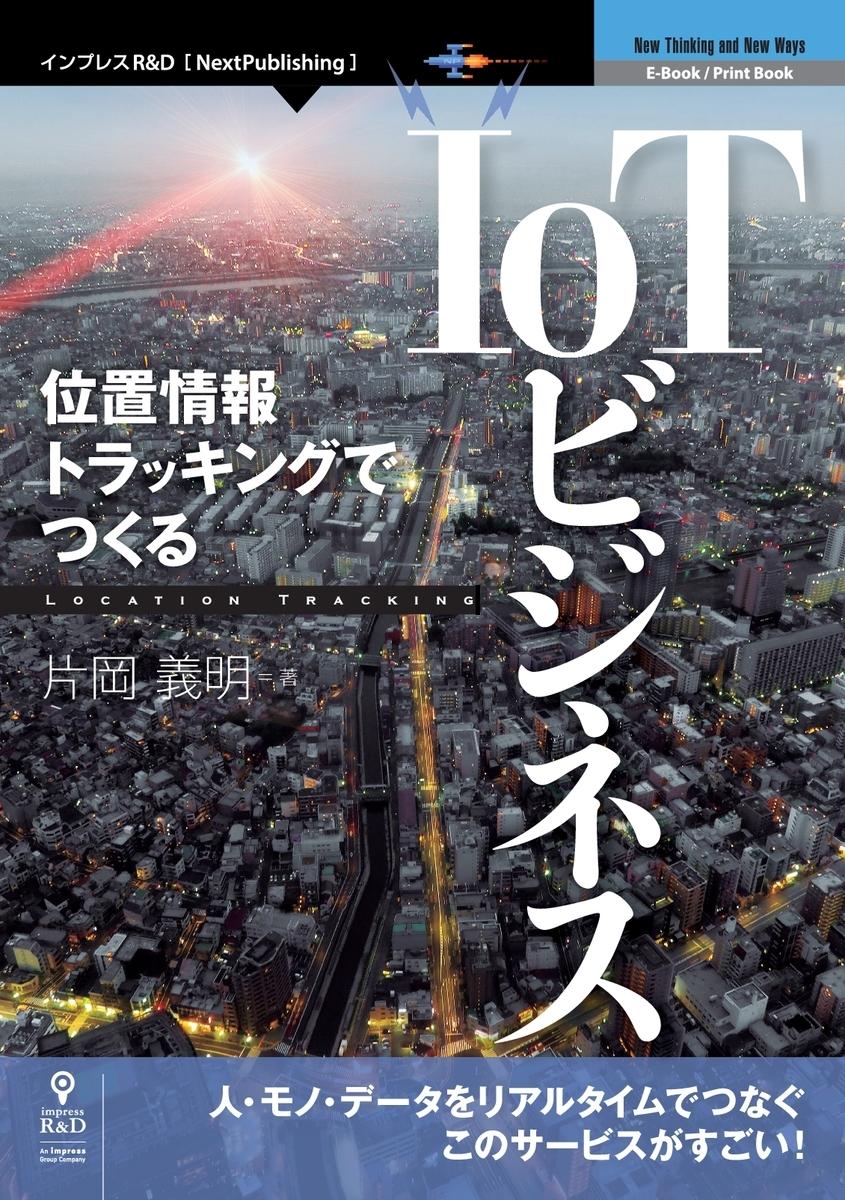 f:id:mojiru:20190417080215j:plain