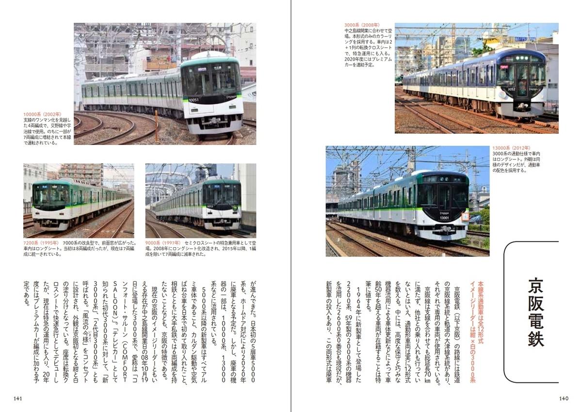 f:id:mojiru:20190417081645j:plain
