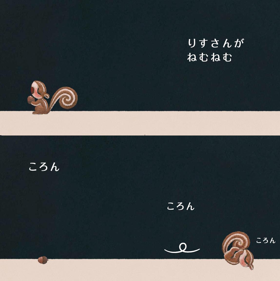 f:id:mojiru:20190418082455j:plain