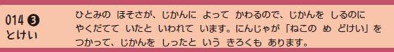f:id:mojiru:20190422085354j:plain