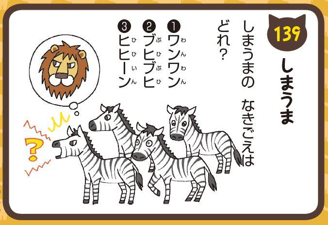 f:id:mojiru:20190422085422j:plain