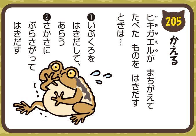f:id:mojiru:20190422085426j:plain