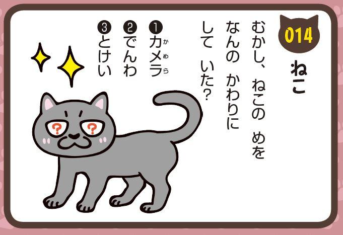 f:id:mojiru:20190422085442j:plain