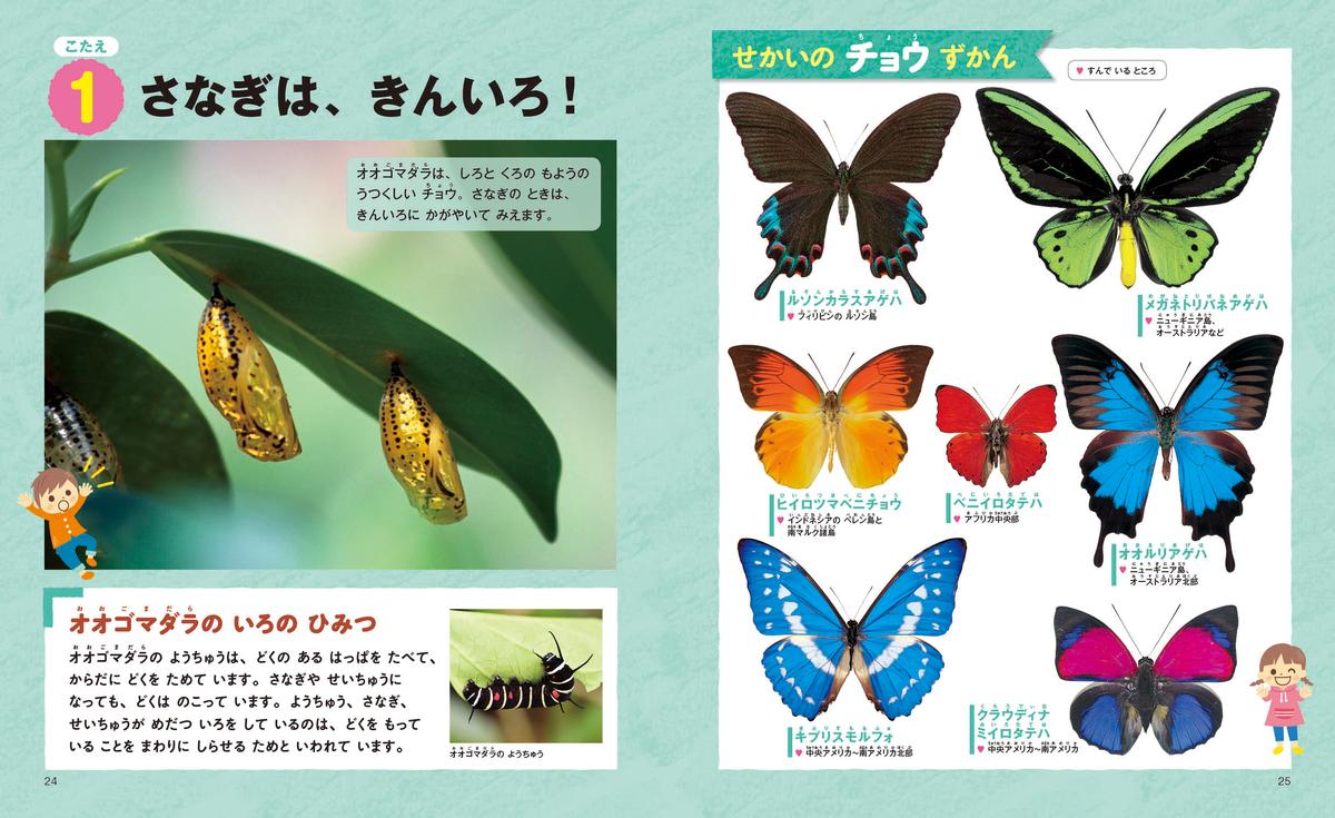 f:id:mojiru:20190423082434j:plain