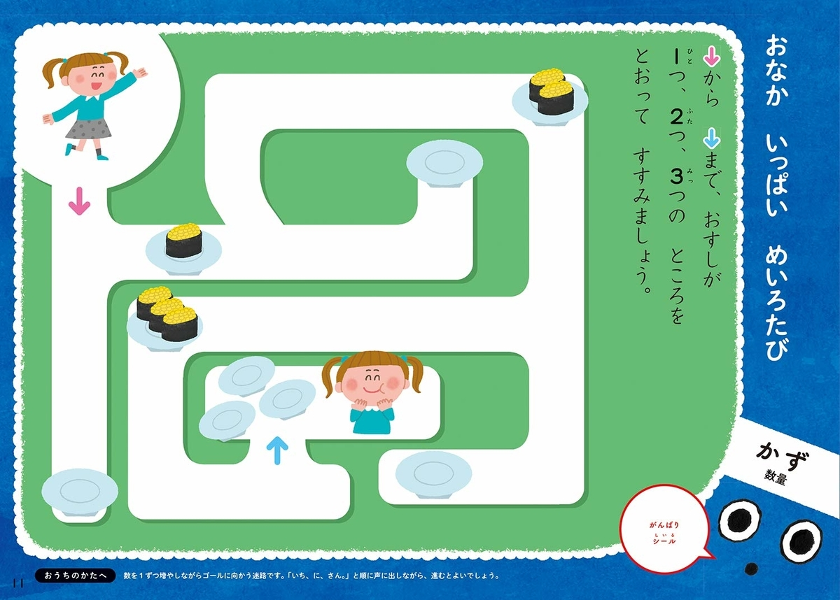 f:id:mojiru:20190423090512j:plain
