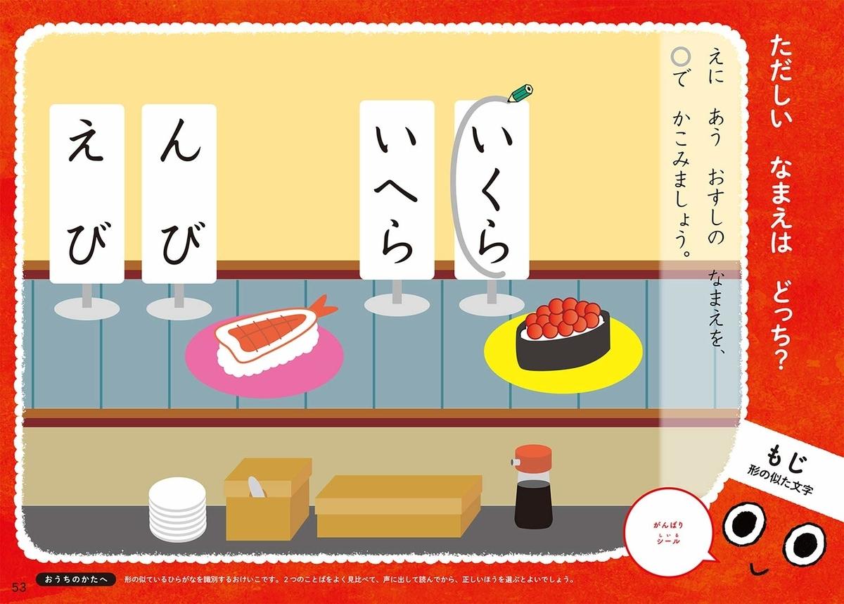 f:id:mojiru:20190423090724j:plain