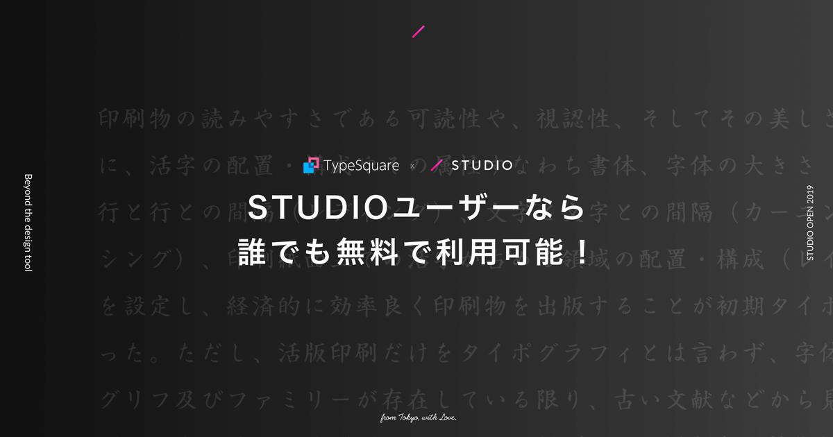 f:id:mojiru:20190425081511p:plain