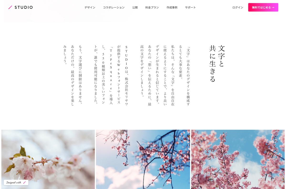 f:id:mojiru:20190425081524p:plain