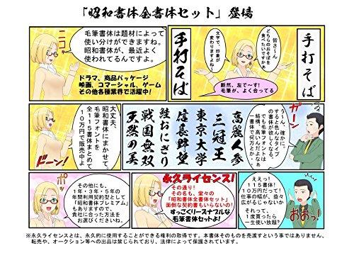 f:id:mojiru:20190425090004j:plain
