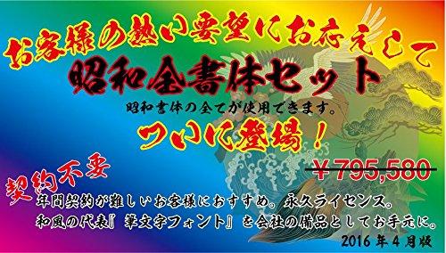 f:id:mojiru:20190425090018j:plain