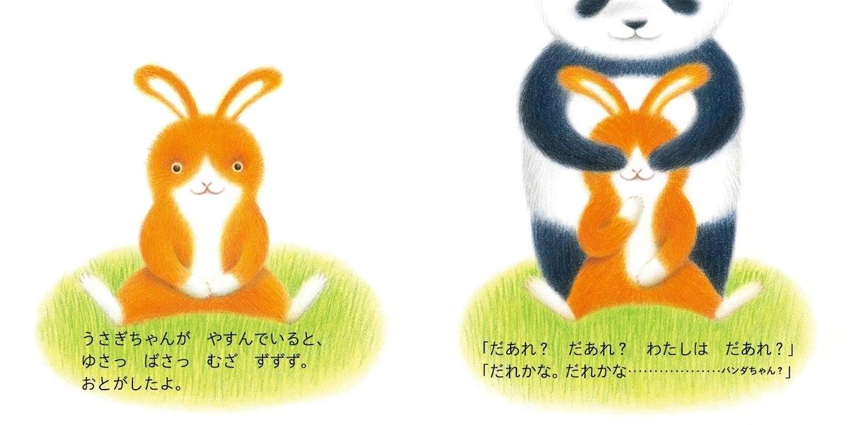f:id:mojiru:20190426081525j:plain