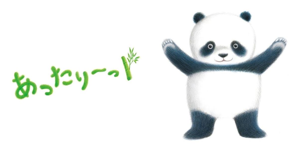 f:id:mojiru:20190426081530j:plain