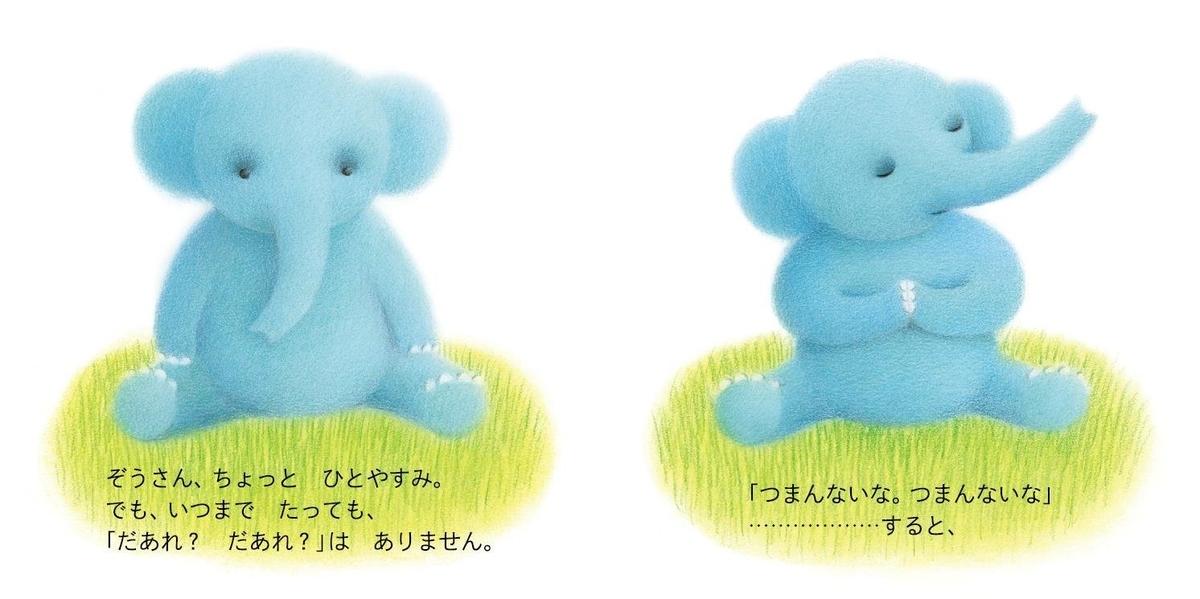 f:id:mojiru:20190426081541j:plain