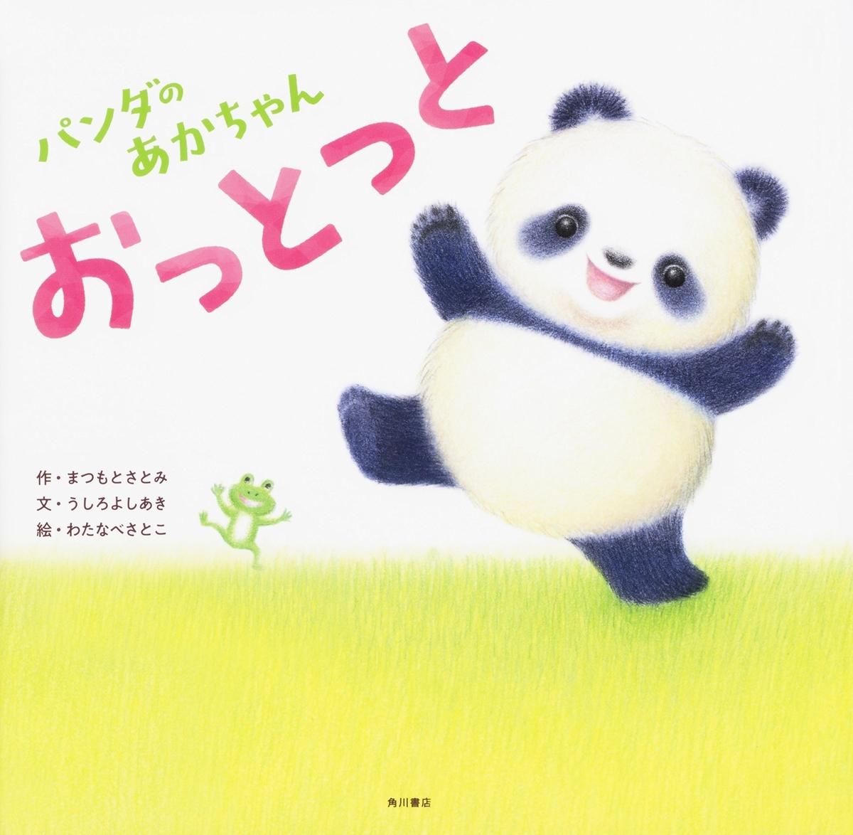 f:id:mojiru:20190426081904j:plain