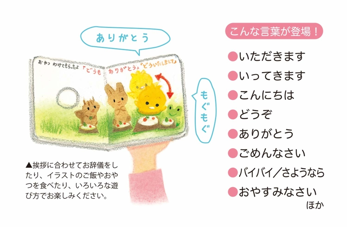 f:id:mojiru:20190426084618j:plain