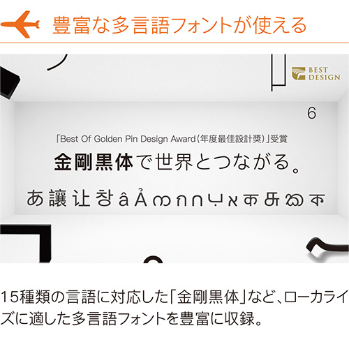 f:id:mojiru:20190426085751j:plain
