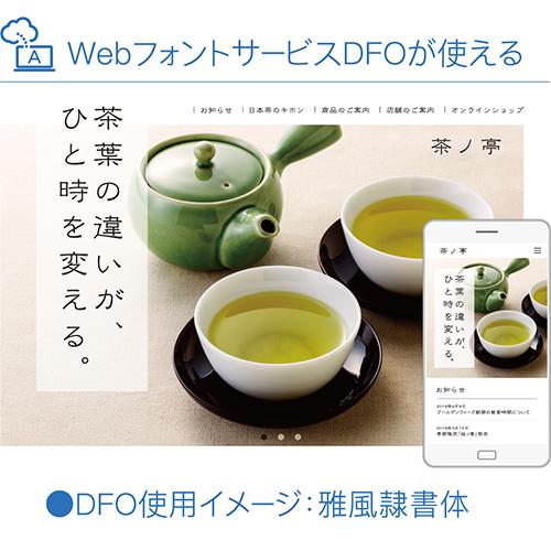 f:id:mojiru:20190426085806j:plain