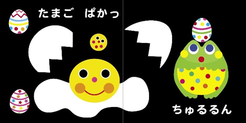 f:id:mojiru:20190507083539j:plain