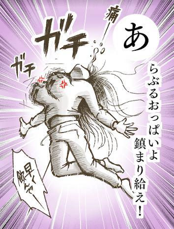 f:id:mojiru:20190507085536j:plain