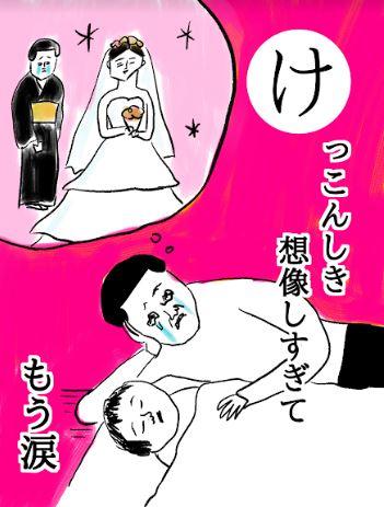 f:id:mojiru:20190507085709j:plain