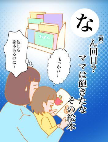 f:id:mojiru:20190507090218j:plain